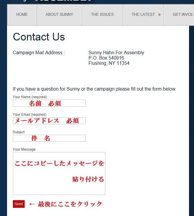 contact Sunny Hahn