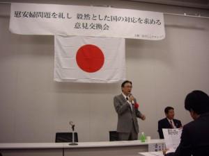 自民党 衆議院議員 古屋圭司 先生
