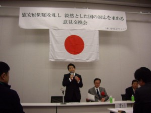 自民党 参議院議員 塚田一郎 先生