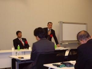 国民の生活が第一 衆議院議員 渡辺 義彦 先生