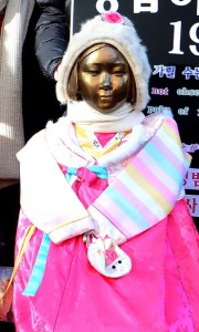 iamfu_statue