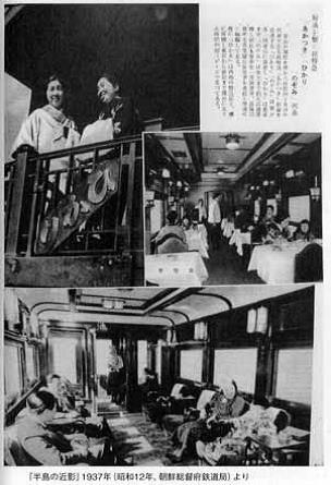 Brochure pictures of Korea Rail