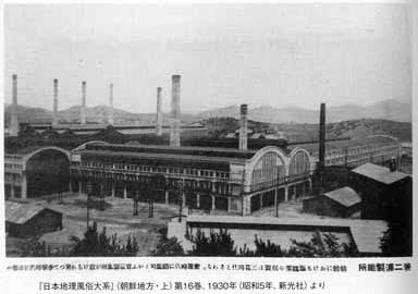 Steel mill built during the annexation