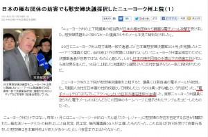 news1_NY