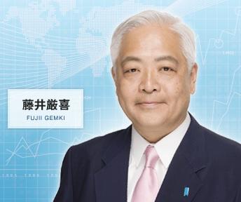 fujiigenki