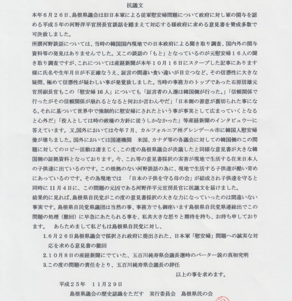 Image (7)