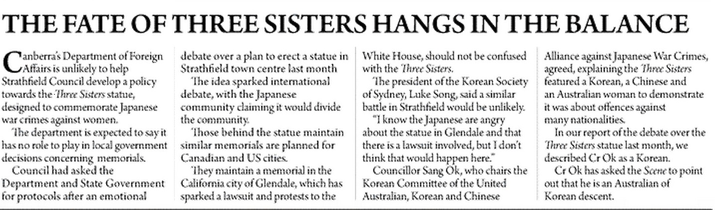 THE FATE OF THREE SISTERS HANGS IN THE BALANCE