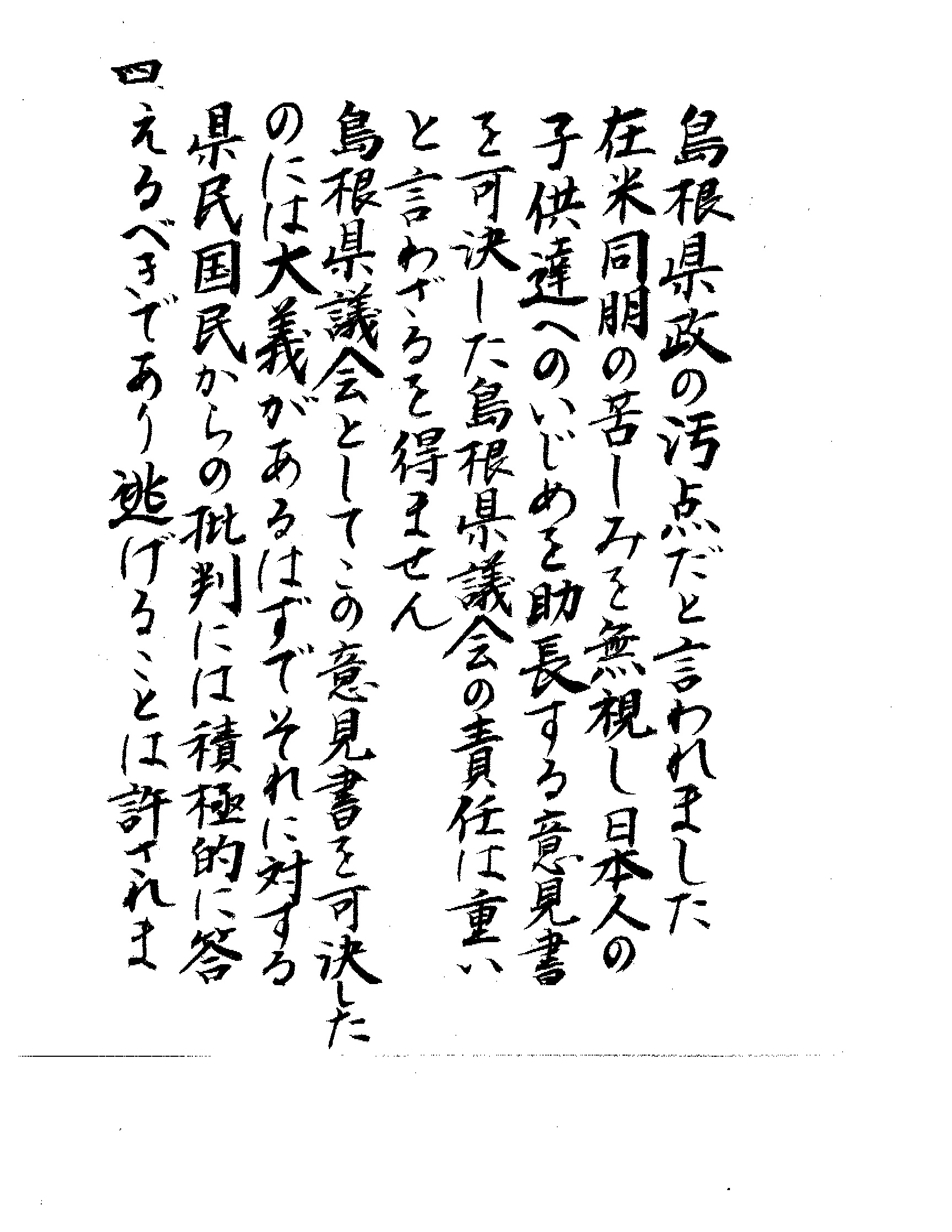 k02_4