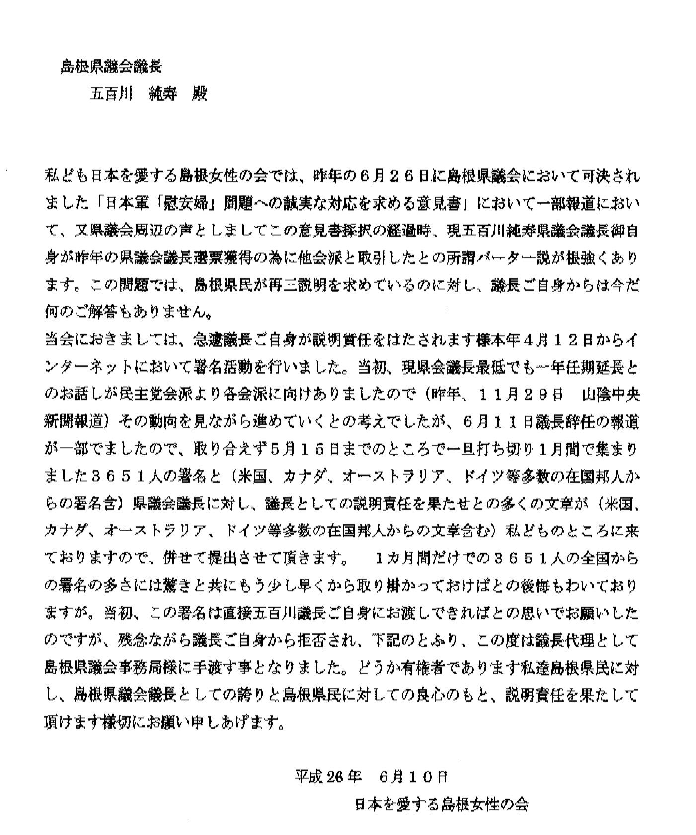 kougibun01_1