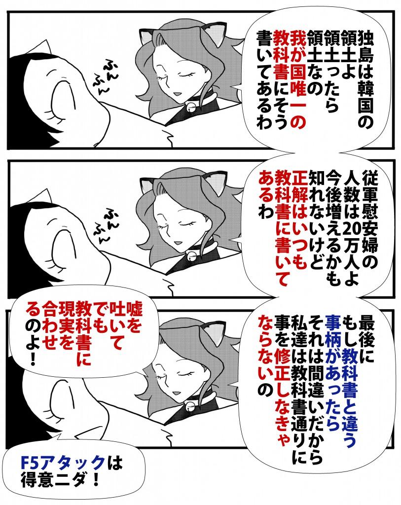 hasumi_02
