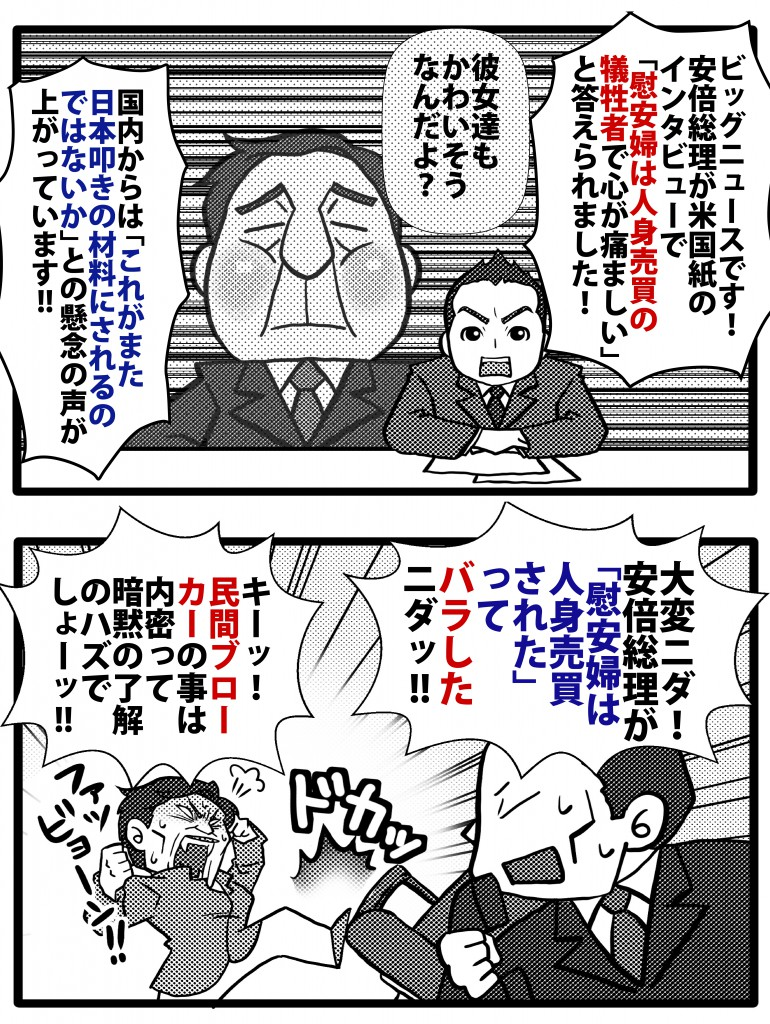 hasumi_03