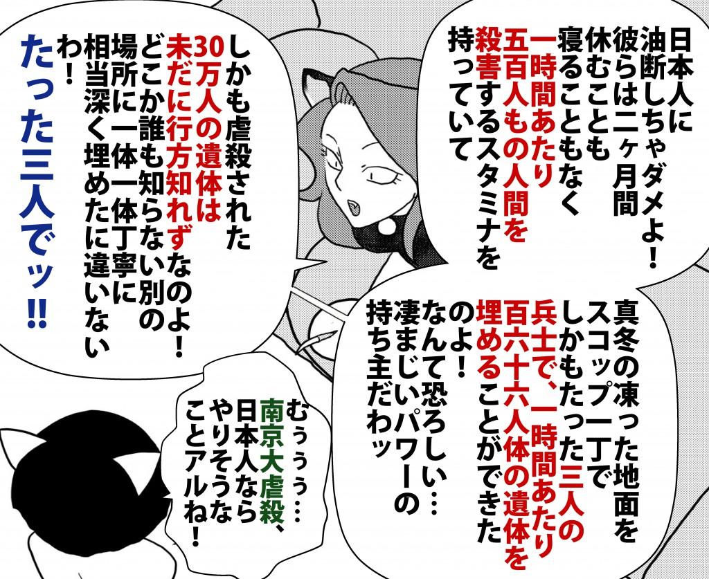 hasumi_06