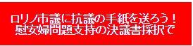 SnapCrab_NoName_2015-8-25_9-20-56_No-00