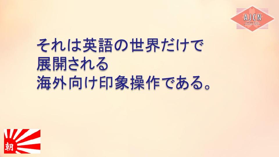 本当に朝鮮人が嫌いです 120 [無断転載禁止]©2ch.netYouTube動画>77本 ->画像>388枚