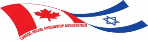 Logo for CIFA