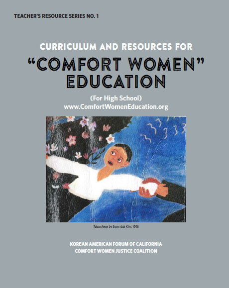 """Comfort Women"" EDUCATION For High School"