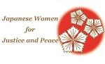12162012_nadeshiko_action_logo_release_candiate