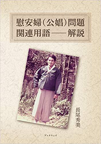 nagao book